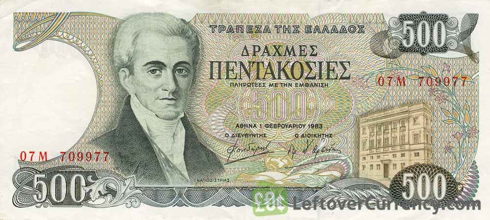 500 Greek Drachmas banknote (Ioannis Kapodistrias)