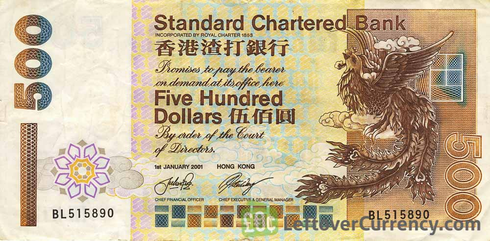 500 Hong Kong Dollars banknote (Standard Chartered Bank 1993 issue)