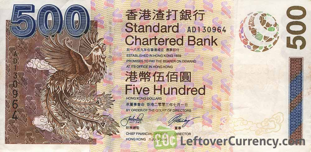 500 Hong Kong Dollars banknote (Standard Chartered Bank 2003 issue)