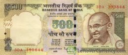 500 Indian Rupees banknote (Gandhi)