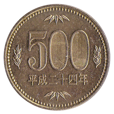 500 Japanese Yen coin (gold-coloured)