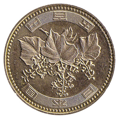 500 Japanese Yen coin (gold-coloured)