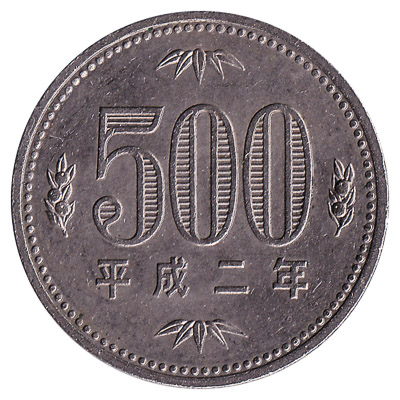 500 Japanese Yen coin (silver-coloured)