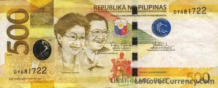 500 Philippine Peso banknote (2010 series)