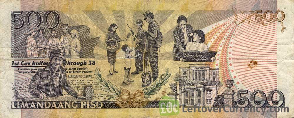 500 Philippine Peso banknote (Corazon Aquino)