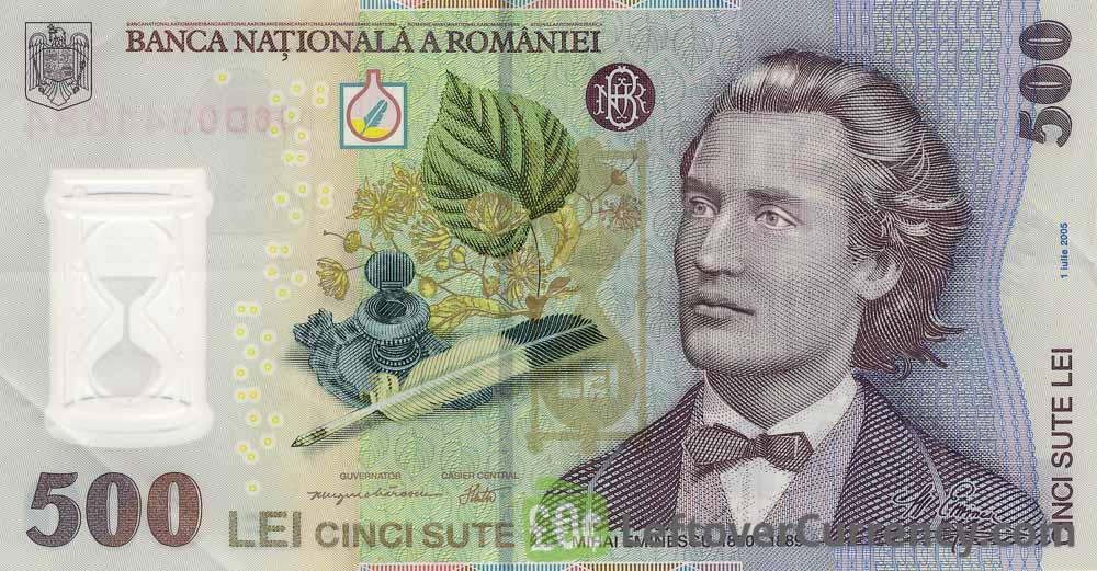 500 Romanian Lei banknote (Mihai Eminescu)
