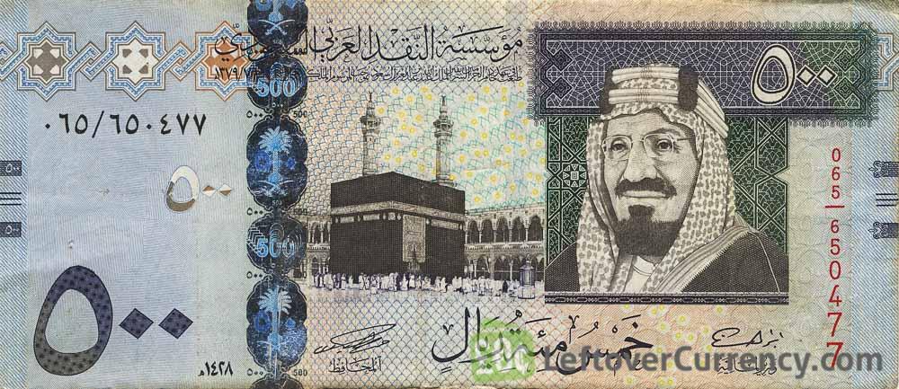 500 Saudi Riyals banknote (2007 series)