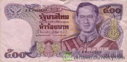 500 Thai Baht banknote (King Rama IV Field Marshal)