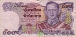 500 Thai Baht banknote (King Rama IV Field Marshal)