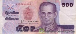500 Thai Baht banknote (Mature King Rama IX)