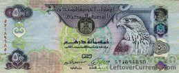 500 UAE Dirhams banknote