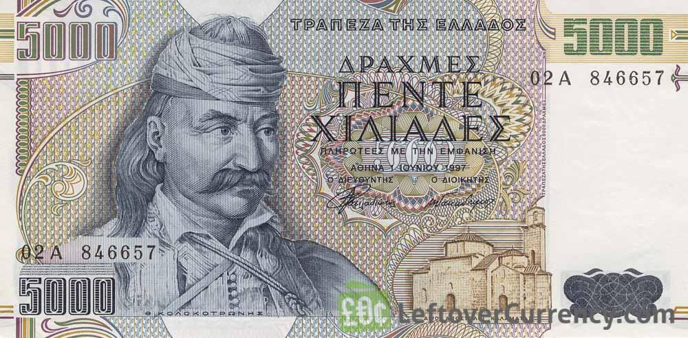 5000 Greek Drachmas banknote (Kolokotronis)