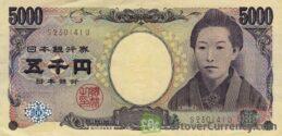 5000 Japanese Yen banknote (2004 series Ichiyo Higuchi)