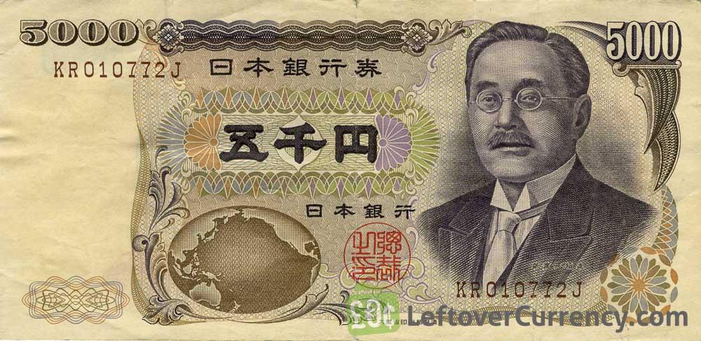 5000 Japanese Yen banknote (Inazo Nitobe)