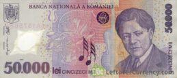 50000 Romanian Old Lei banknote (George Enescu)