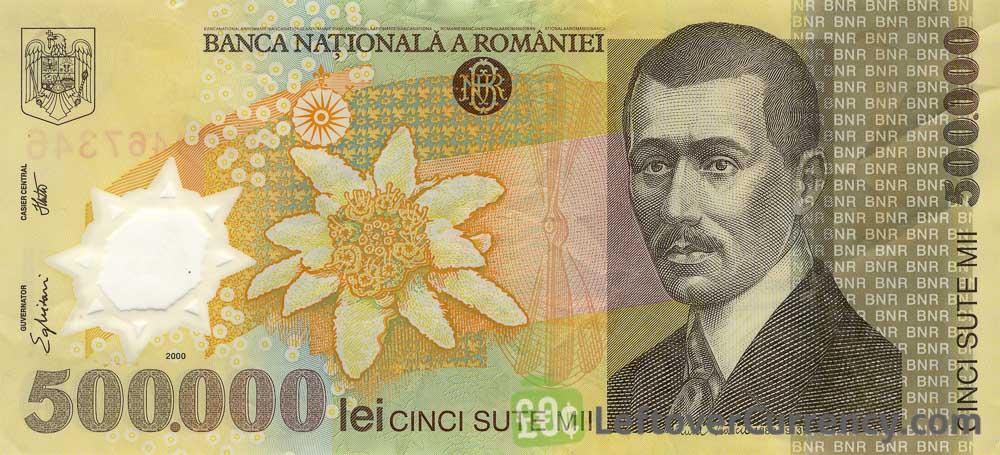 500000 Romanian Old Lei banknote (Aurel Vlaicu)