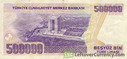 500000 Turkish Old Lira banknote (7th emission group 1970)