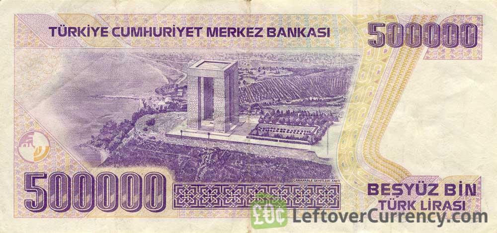 500000 Turkish Old Lira banknote (7th emission group 1970)