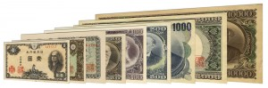 Withdrawn Japanese yen banknotes accepted for exchange