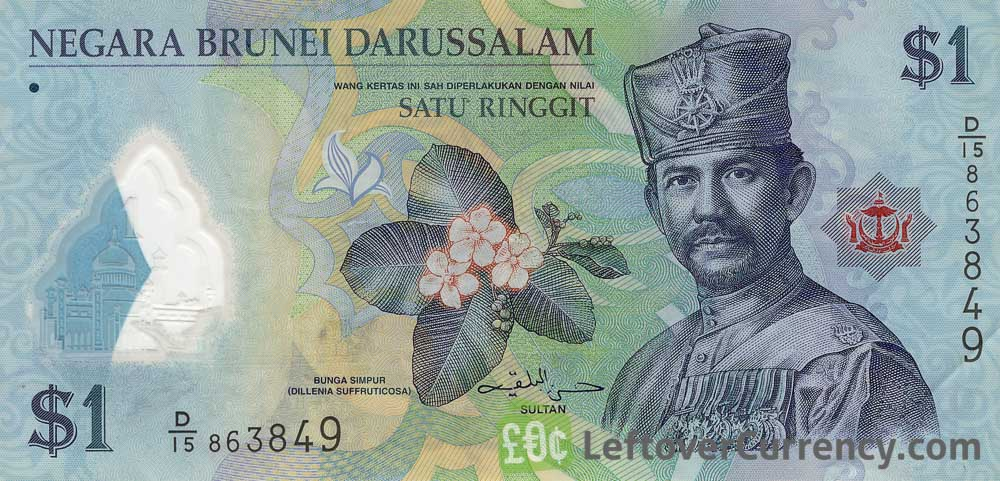 1 Brunei Dollar banknote series 2011