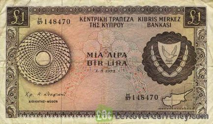 1 Cypriot Pound banknote (Viaduct and Pillars)