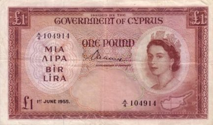 1 Pound banknote (Government of Cyprus)