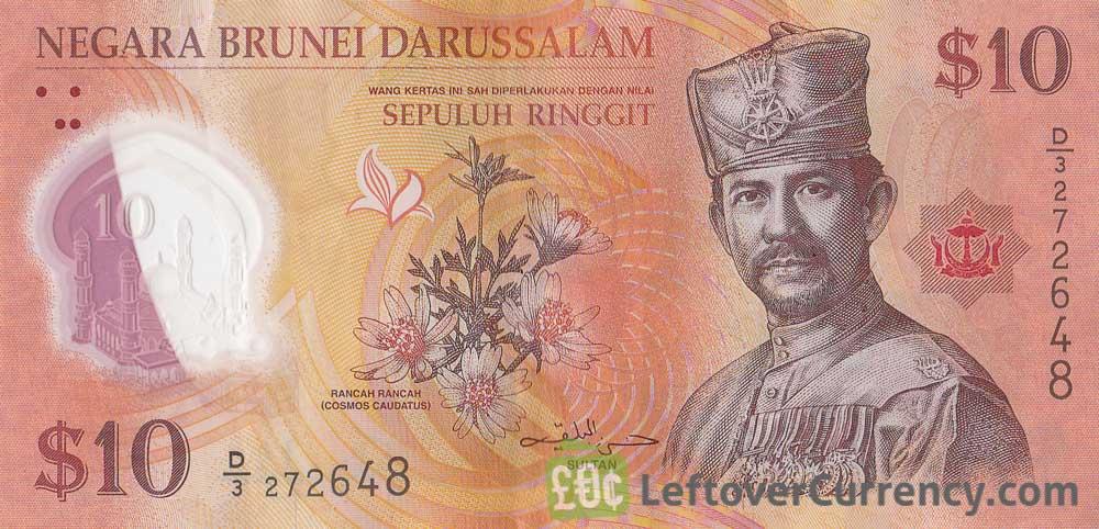 10 Brunei Dollars banknote series 2011