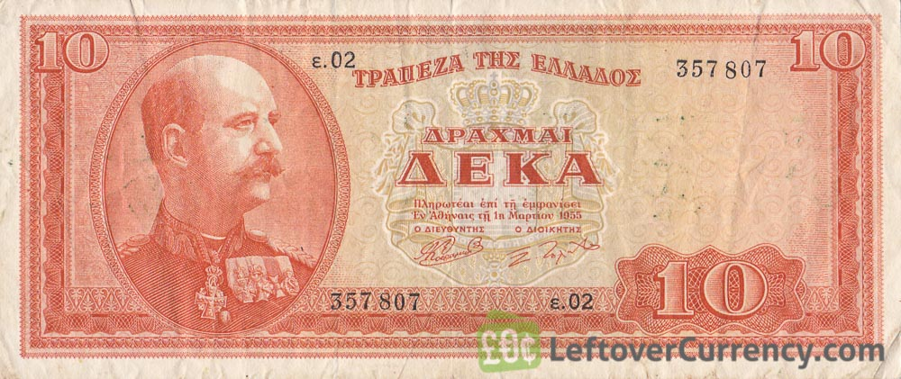 10 Greek Drachmas banknote (King George I of Greece)