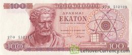 100 Greek Drachmas banknote (Democritus)