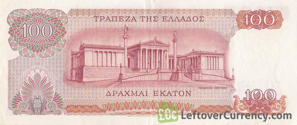 100 Greek Drachmas banknote (Democritus)