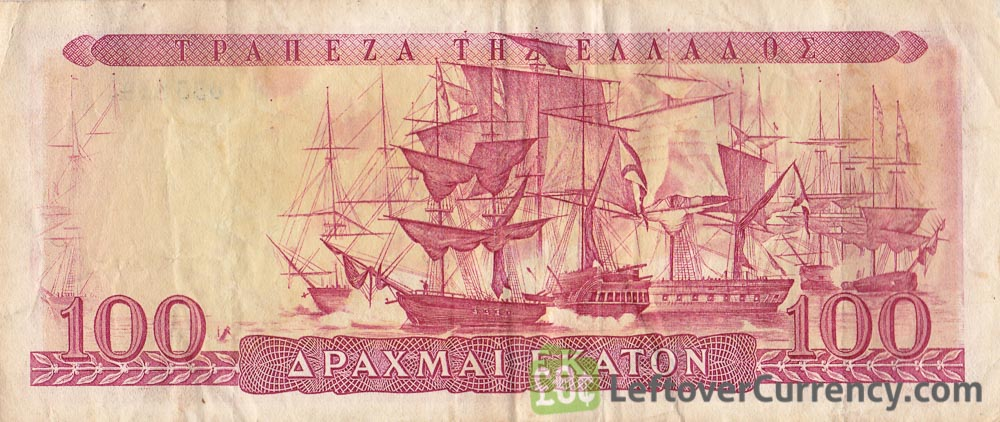 100 Greek Drachmas banknote (Themistocles)