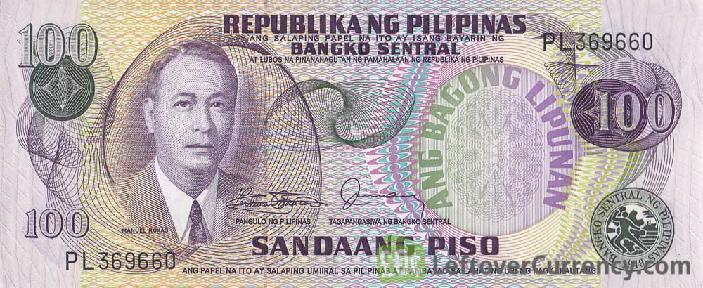 100 Philippine Peso Banknote 1978 Issue