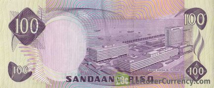 100 Philippine Peso banknote (1978 issue)