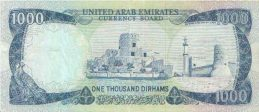 1000 Dirhams banknote UAE Currency Board (1976)