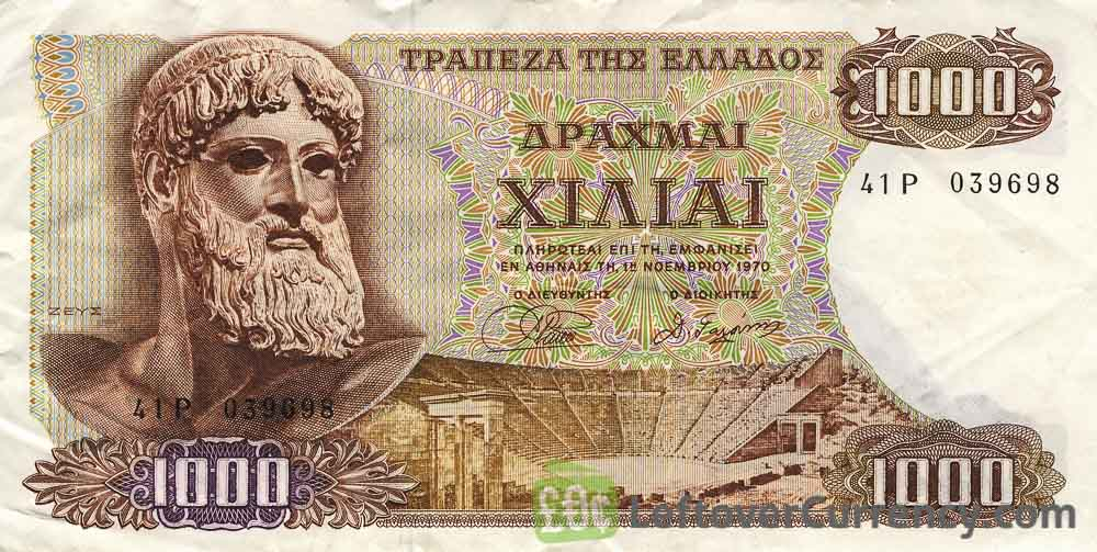 1000 Greek Drachmas banknote (Zeus)