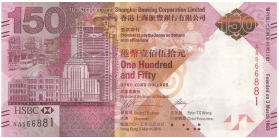 150 Hong Kong dollars HSBC 2015