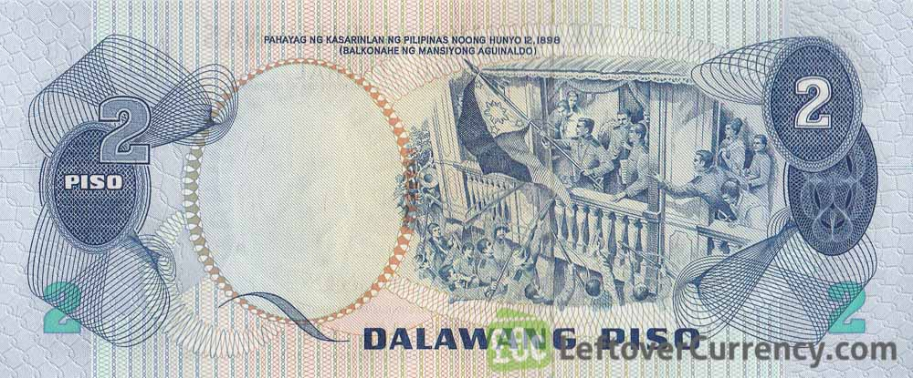 2 Philippine Peso banknote (1978 issue)