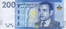 200 Moroccan Dirhams banknote (2012 issue)