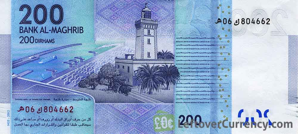 200 Moroccan Dirhams banknote (2012 issue)