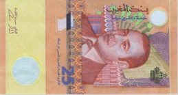 25 Moroccan Dirhams banknote (2012 Commemorative issue)