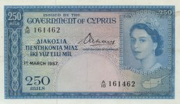 250 Mils banknote (Government of Cyprus)