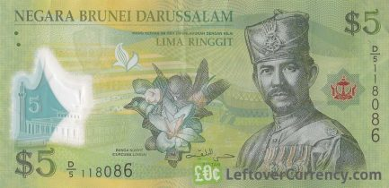 5 Brunei Dollars banknote series 2011