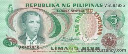 5 Philippine Peso banknote (1978 issue)