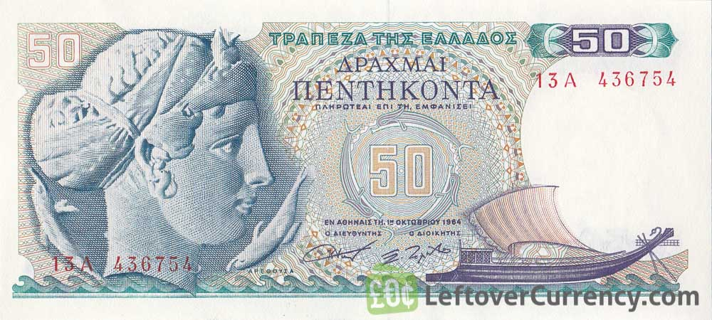 50 Greek Drachmas banknote (Arethusa)