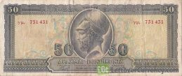 50 Greek Drachmas banknote (Pericles)