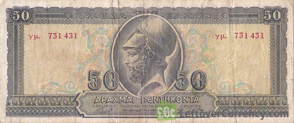 50 Greek Drachmas banknote (Pericles)