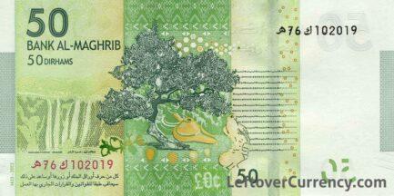 50 Moroccan Dirhams banknote (2012 issue)