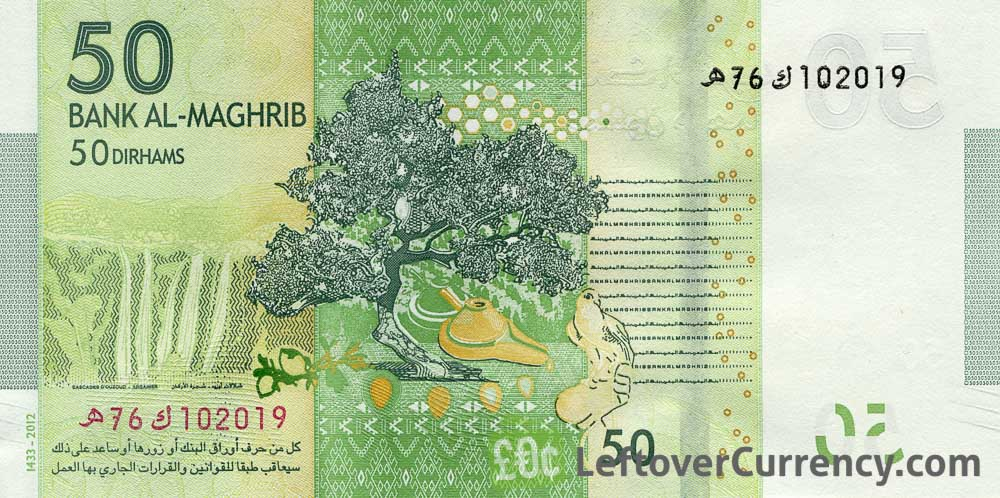 50 Moroccan Dirhams banknote (2012 issue)