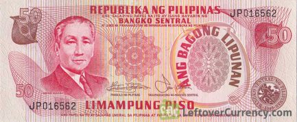 50 Philippine Peso banknote (1978 issue)
