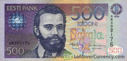 500 Estonian Krooni banknote 1991-1997 version
